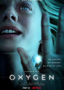 O2  Oxygen, Oxygène, 2021