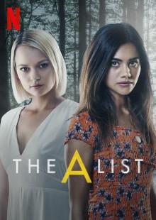 A 리스트 시즌 2