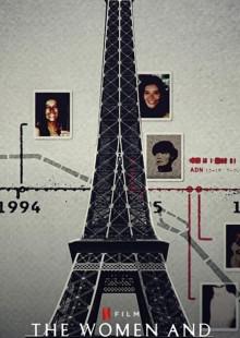 우먼 앤 머더러  The Women and the Murderer, Les femmes et l'assassin, 2021