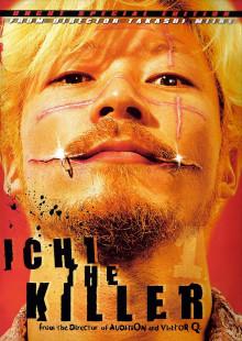 이치, 더 킬러  Ichi the Killer, 殺し屋 1, 2001